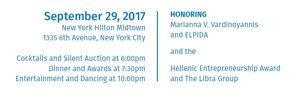 September 29, 2017 New York Hilton Midtown 1335 6th Avenue, New York City Cocktails and Silent Auction at 6:00pm Dinner and Awards at 7:30pm Entertainment and Dancing at 10:00pm