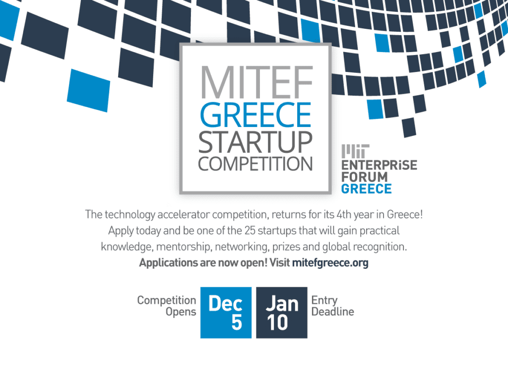 MIT Enterprise Forum Greece