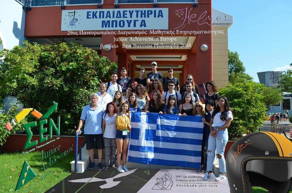 The Hellenic Initiative supports Junior Achievement Greece for the 4th Consecutive Year