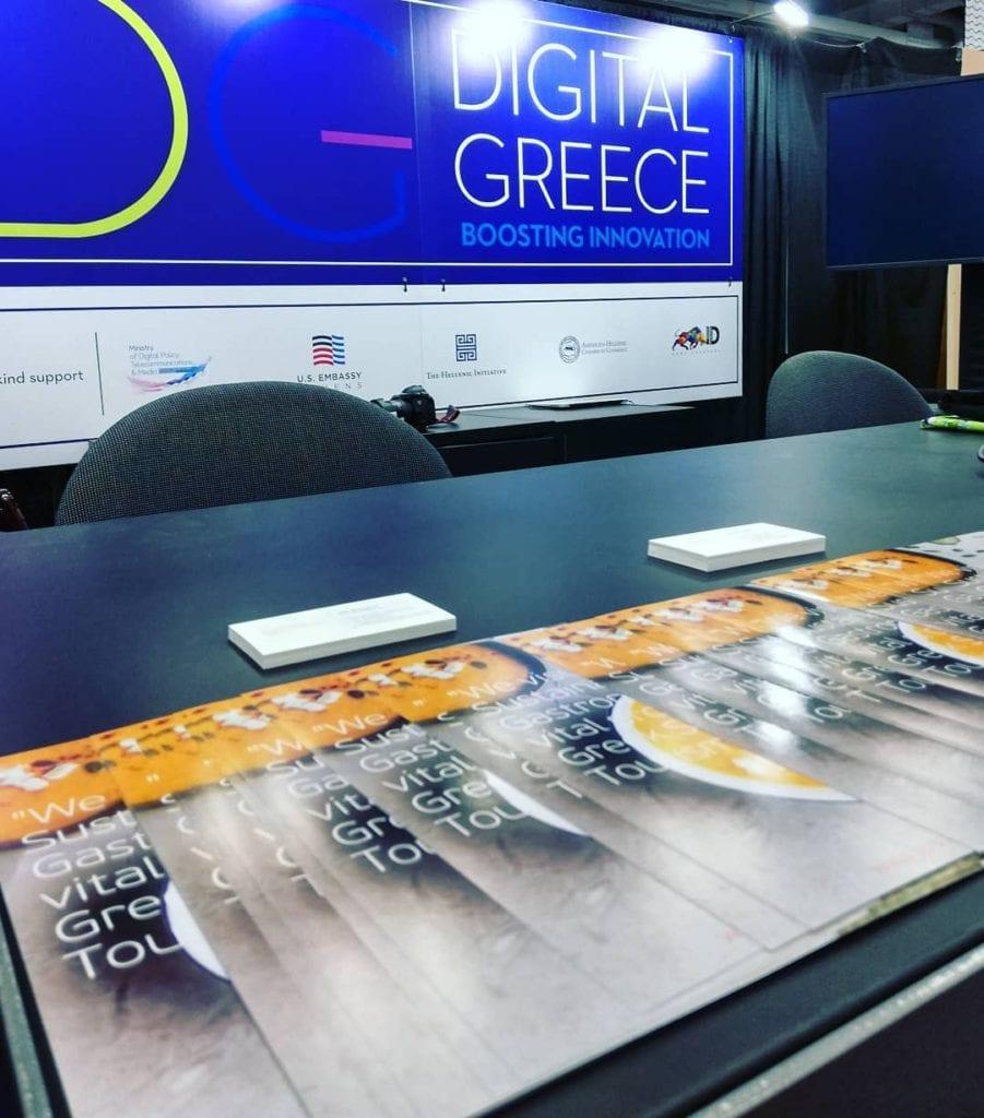 Greek innovation showcasing at SXSW®