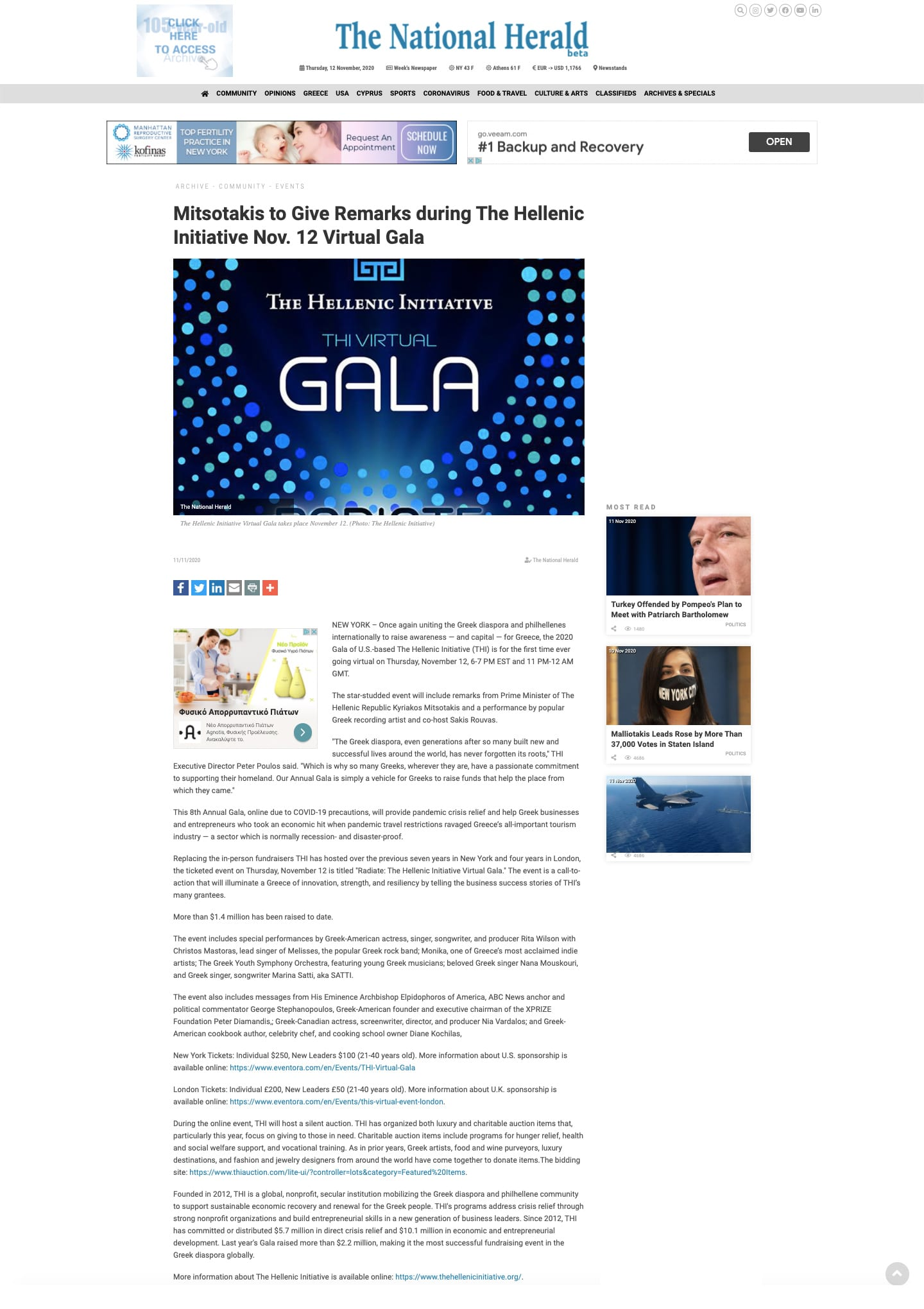 Mitsotakis to Give Remarks during The Hellenic Initiative Nov. 12 Virtual Gala