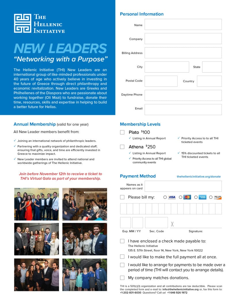 THI New Leaders Membership Form