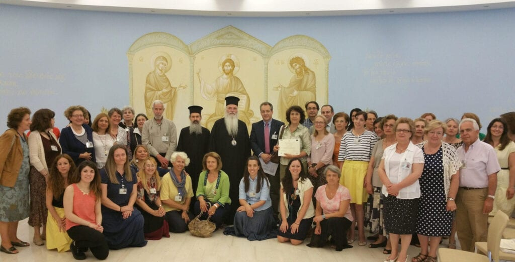 THE HELLENIC INITIATIVE SUPPORTS GALILEE. GREECE'S ONLY FULLY INTEGRATED PALLIATIVE CARE CENTER.