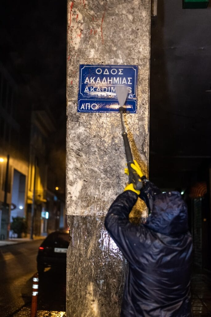 THI Launches Fundraiser to Boost Graffiti Cleanup in Historic Plaka District
