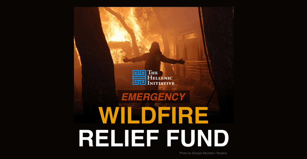 Donate to THI's Wildfire Relief Fund 2021