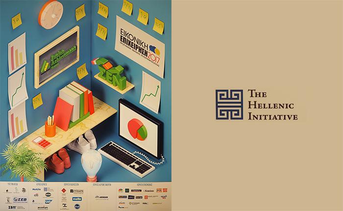 "Junior Achievement Greece ""Company Program"" - THI sponsor"