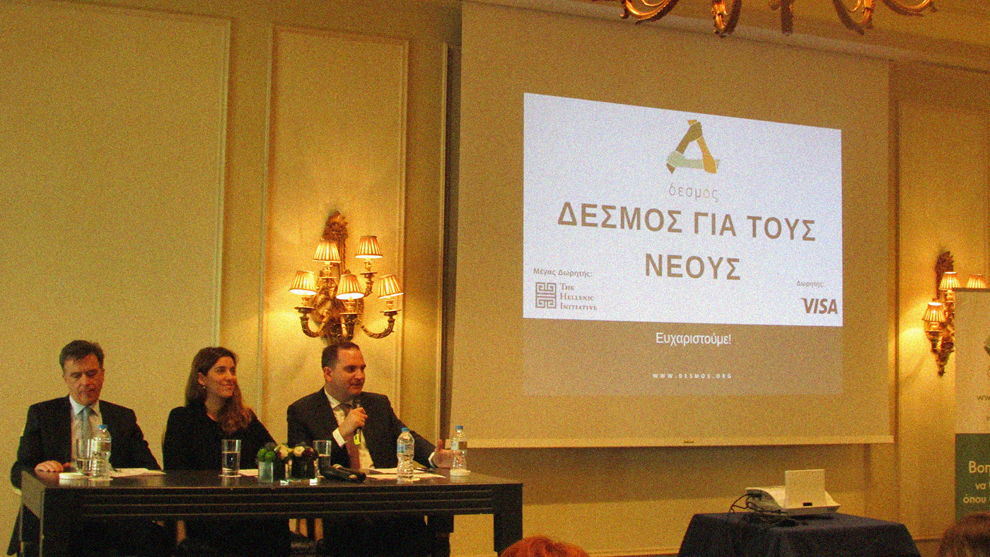 """The Hellenic Initiative supports """"Desmos for Youth"""" program through a $100,000 grant"""